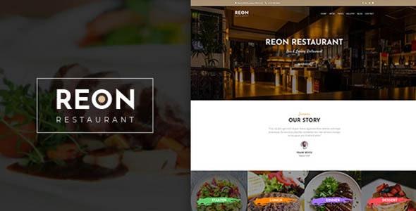 Download Reon v1.1.1 - Restaurant WordPress Theme