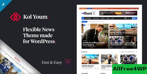 Download Newspaper Kolyoum v2.2.5